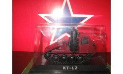 трактор КТ 12 СКИДКА!!!, масштабная модель трактора, 1:43, 1/43, hachette