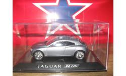 Jaguar RD6 СКИДКА!!!, масштабная модель, 1:43, 1/43