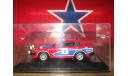 Triumph TR7 СКИДКА!!!, масштабная модель, 1:43, 1/43
