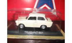 Trabant 601 ЛОВИ АКЦИЮ!!!, масштабная модель, 1:43, 1/43, DeA/PCT