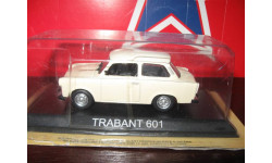 Trabant 601 СКИДКА!!!, масштабная модель, scale43, DeA/PCT, ЛуАЗ