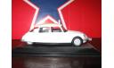 Citroen DC 19 taxi ЛОВИ АКЦИЮ!!!, масштабная модель, 1:43, 1/43, Citroën