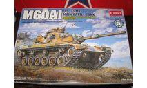 Танк M 60A1, сборные модели бронетехники, танков, бтт, scale48