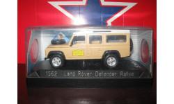 Land Rover Defender, масштабная модель, 1:43, 1/43, PCT