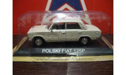 FIAT 125P, масштабная модель, 1:43, 1/43, DeA/PCT