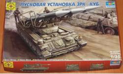ПУ ЗРК 'КУБ', сборные модели артиллерии, Моделист, 1:35, 1/35
