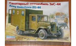 ЗИС-44 санитарный, сборная модель автомобиля, Восточный Экспресс, 1:35, 1/35