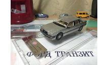 ЗиЛ 4102 с 1 рубля, масштабная модель, DiP Models, scale43