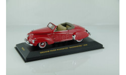 Graham Paige Roadster 'Sharknose' (1939), масштабная модель, IXO Museum (серия MUS), 1:43, 1/43