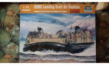 USMC Landing craft air cushion, сборные модели кораблей, флота, Trumpeter, 1:72, 1/72