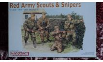WW.II Soviet Army Scout & Sniper, миниатюры, фигуры, Dragon, scale35