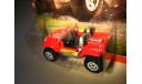 Jeep Hurricane Concept - Matchbox - 1:64, масштабная модель, 1/64