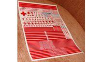 Декали на медицинские автомобили (скорая помощь) - 1:43, фототравление, декали, краски, материалы, 1/43