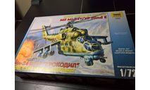 Модель Ми-24В/вп 'Крокодил' 1:72 Звезда 7293, сборные модели авиации, scale72