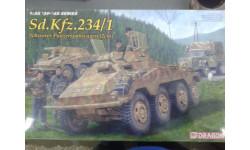 sd.kfz 234/1 драгон