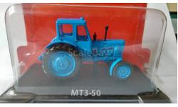 МТЗ-50, масштабная модель трактора, Тракторы. История, люди, машины. (Hachette collections), 1:43, 1/43