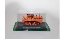 ДТ-75 ВТОРОЕ ПОКОЛЕНИЕ, масштабная модель трактора, Тракторы. История, люди, машины. (Hachette collections), scale43