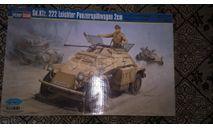 sd.kfz 222 лёгкий броневик, масштабные модели бронетехники, 1:35, 1/35