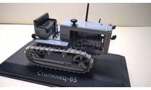 сталинец-65, масштабная модель, Тракторы. История, люди, машины. (Hachette collections), 1:43, 1/43