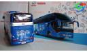 1/42 Автобус HIGER туристический, масштабная модель, HIGER KLQ6125B H92, Domestic, 1:43, 1/43