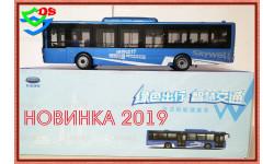 Новинка-2019. Автобус JINLONG KAIWO NJL6129EV(H12) городской, масштабная модель, China Promo Models, scale43