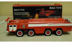 С  1 рубля!!! МАЗ - 7310 пожарный
