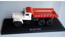 КрАЗ-256  'Atlas/IXO'  KRAZ- 256, масштабная модель, 1:43, 1/43, КрАЗ-256 самосвал