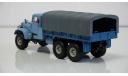 1/43 КрАЗ-255 Б1 бортовой голубой, масштабная модель, 1:43, Наш Автопром