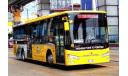 Автобус Xiamen Golden Dragon XML6125J28C Голден Дракон Ксиамен, масштабная модель, China Promo Models, 1:43, 1/43