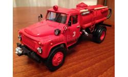 ALF ГАЗ-53 пожарная автоцистерна упрощенная АЦУ-10-53, масштабная модель, 1:43, 1/43