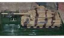 AMX-30, журнальная серия Боевые машины мира 1:72 (Eaglemoss collections), scale72