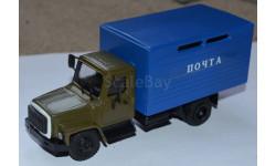 ГАЗ-3307 Почта, масштабная модель, 1:43, 1/43, Компаньон
