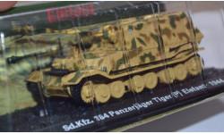 Sd.Kfz.Panzerjager Tiger Elefant