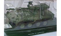 M1128 Страйкер, журнальная серия Боевые машины мира 1:72 (Eaglemoss collections), scale72