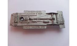 Номерное дно А 12 ИЖ-1500-Комби, без МИ