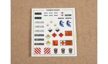 Декали - КАМАЗ-65225, фототравление, декали, краски, материалы, AVD Models, scale43
