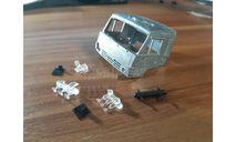 Кабина со спалкой КАМАЗ-6560 и т.д., запчасти для масштабных моделей, AVD Models, 1:43, 1/43
