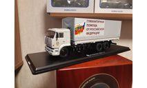КАМАЗ-65117 'Гуманитарная помощь', масштабная модель, scale43