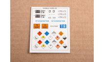 Декали - КАМАЗ-5490-s5, фототравление, декали, краски, материалы, AVD Models, scale43