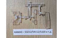 Стекла кабины  - КАМАЗ-53212/54112/5320 и т.д., запчасти для масштабных моделей, AVD Models, scale43