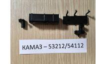 Бак большой КАМАЗ-53212/54112, запчасти для масштабных моделей, AVD Models, scale43