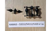 Задний мост КАМАЗ-5320/53212/54112, запчасти для масштабных моделей, AVD Models, scale43