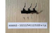 Дворники - КАМАЗ-53212/54112/5320 и т.д., запчасти для масштабных моделей, AVD Models, scale43