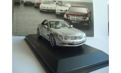 Mercedes - Benz  SL 500  ( R230 )