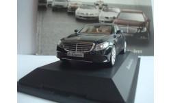 Mercedes - Benz  E Klass  ' Exclusive ' 2016 год  ( W213 ), масштабная модель, 1:43, 1/43, Kyosho, Mercedes-Benz