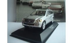 Mercedes - Benz  GL Klasse ( X164 )