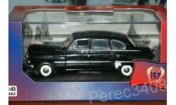 ЗиМ -ГАЗ -12 чёрный 1952 IXO- IST