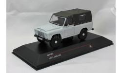 Aro 240, масштабная модель, 1:43, 1/43, IST Models
