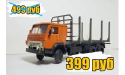 ЛЕСОВОЗ НАДСТРОЙКА 1/43 ДЛЯ КАМАЗА 53212 КИТ, масштабная модель, 1:43