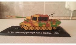 Jagdtiger, масштабные модели бронетехники, 1:72, 1/72